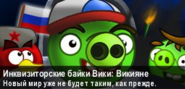 ИБВикиБаннер4