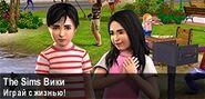 Sims Wiki-Баннер 03