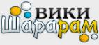 ШВ-Лого2П