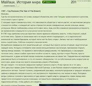 Malifaux Wiki-2