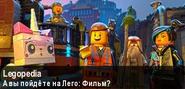 Legopedia banner 4