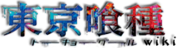 TokyoGhoul NewYearwordmark