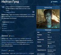 Crysis Wiki-Персонаж