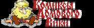 Славянский логотип КДВ