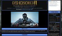 Dishonored Wiki1