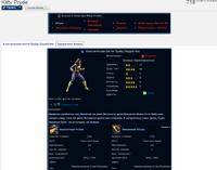 Marvel Avengers Alliance Wiki 2 (2)