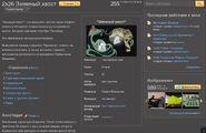 Atomworld wiki (статья)