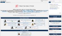 Marvel Avengers Alliance Wiki 2 (1)