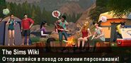 Sims Wiki-Баннер 04