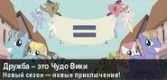 Banner MLPWiki 2