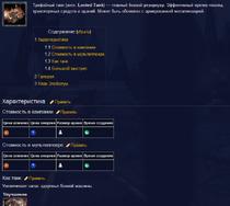 Dawn of War Wiki2