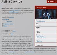 Hitman Wiki-Персонаж