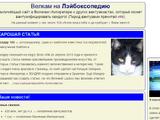 Лэйбоксопедия Вики