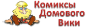 Логотип КДВ