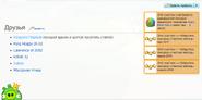 Невская Маскарадная профайл на ABW