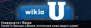 Университет Викия badge ad