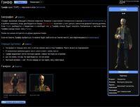 Dishonored Wiki2