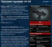 Crysis Wiki-Оружие