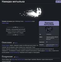 HKW-предмет
