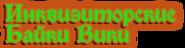 Л Логотип 1