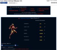 Marvel Avengers Alliance Wiki 3 (2)