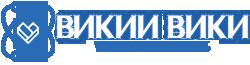 Kofirs2634 — мастер Викии Вики!