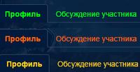 Цвета участников со статусами ME WIki.png