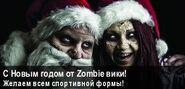 Спецбаннер Zombie Wiki