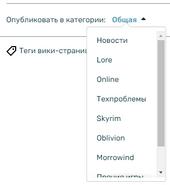 Редактор сообщений - Категории
