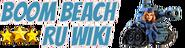 Логотип Boom Beach Wiki 7