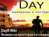 Day R Wiki