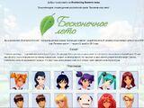 Everlasting Summer Wiki