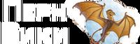 Pern new (4) logo Wiki-wordmark.png