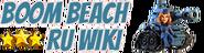 Логотип Boom Beach Wiki