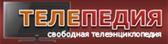 Telepedia February 2012 (1)