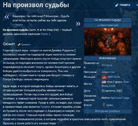 Crysis Wiki-Миссия