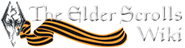 Логотип к 9 мая