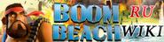 Логотип Boom Beach Wiki 1
