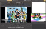 Заглавная Atomworld wiki
