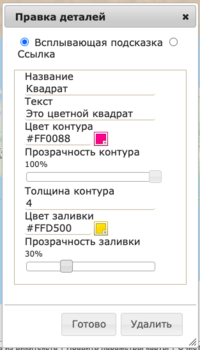 MapEditor Element Params.png
