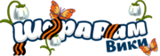 Весеннее лого 2