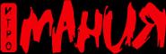 Первый логотип ИгроВики