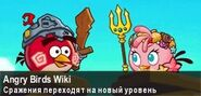 Angry Birds Wiki Banner