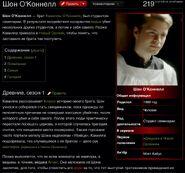 Дневники Вампира Вики-2