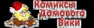 Новогодний логотип КДВ