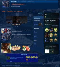 Профиль Iskandra на ME Wiki.jpeg