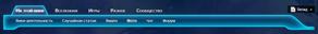 Навигационное меню Mass Effect Wiki.png