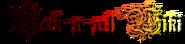 Третий логотип Rock'n'Roll Wiki