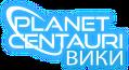 Planet Centauri Wiki-Логотип 02