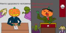 Карикатура1.png